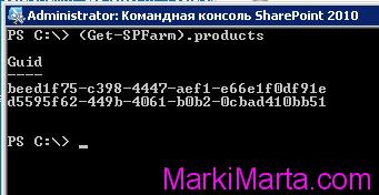 spfarm-products